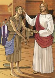 Gesù fece del fango con la saliva, lo spalmò sugli occhi del cieco e gli disse: «Va' a lavarti alla piscina di Siloe».