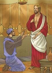 «Metti qui il tuo dito e guarda le mie mani; tendi la tua mano e mettila nel mio fianco; e non essere incredulo, ma credente!».