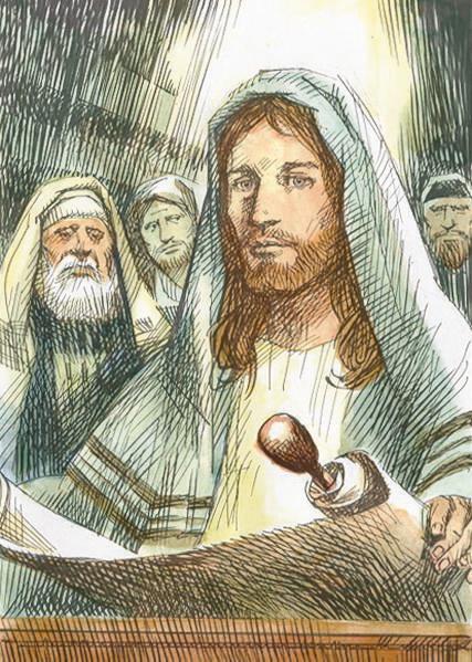 Gesù venne a Nazaret...